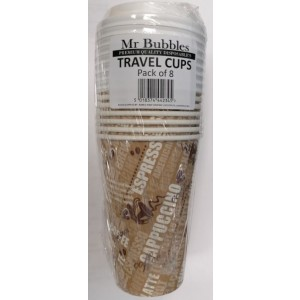 Premium Quality Disposable Travel Coffee Cups - 10 oz - Pack of 8