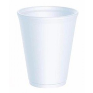 DART Insulated Drinking Cups - 10oz - 295ml - Pack of 20