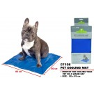 Pets That Play Pet Cooling Mat for Medium/Large Dogs - Blue - 50 x 56cm