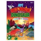 My Wild Dragon & Dinosaur - A Colouring Activity Book - 22 Pages of Fun