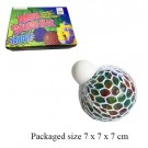 Rainbow Squishy Mesh Ball Stress Reliever Squeeze Toy Colourful Slime
