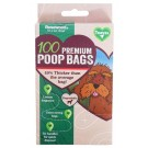 Premium Fragranced Degradable Extra Strong Poop Doggy Bags - 26 x 34cm - Pack Of 100
