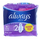 Always Ultra Long with Wings - Pack of 8
