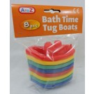 BATH TIME TUG BOATS - ASSORTED COLOURS - PACK OF 8