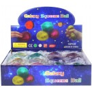 A to Z Galaxy Glitter Squeeze Ball - Assorted Colours