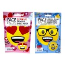 Face Facts Printed Sheet Mask - In Love & Geek Chic - 20ml