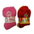 Swizzels Kids Comfy Socks - Pack of 2 Pairs - Assorted Design & Colours