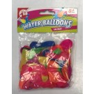Red Deer Toys Water Balloons - Assorted Colours - Pack of 100 - 16 x 12cm