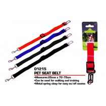 Pets That Play Pet Seat Belt with Metal Spring Clasp - 25mm x 75cm - Green/Blue/Red/Black