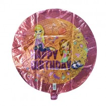 Bratz Kidz Happy Birthday Foil Balloon - 18 Inch