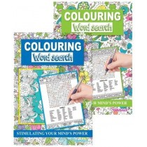 A4 Colouring Word Search Book - 29.5 x 21cm - 0% VAT