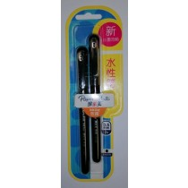 Paper Mate Ink Joy Ball Pen Set - Black - Pack of 2