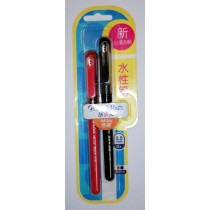 Paper Mate Ink Joy Ball Pen Set - Black/Red - Pack of 2