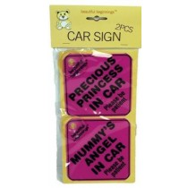 Beautiful Beginnings Car Sign - Pink - Pack Of 2