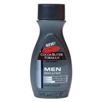 Palmers Mens Cocoa Butter Formula Body and Face Lotion - 50ml