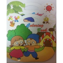 Children'S Colouring Book With Carry Handle And Colourful Cover - 2 Designs - Designs Vary