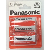 Panasonic D/R20 Batteries - Pack Of 2