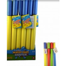 TOY FOAM WATER SHOOTER - 4 ASSORTED COLOURS - COLOURS MAY VARY