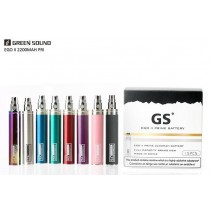 Green Sound EGO 2 II Prime 2200mAh Battery - Colours May Vary
