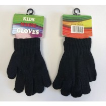 Kids Magic Gloves - Black - 0% VAT