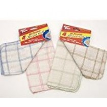 All Purpose Kitchen Cloths - 100% Cotton - 23cm x 23cm - Pack of 4