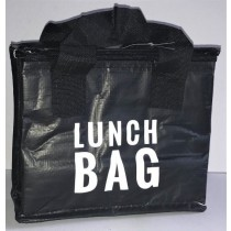 Small Cool Chill Lunch Storage Bag With Handles - 17cm x 12cm x 22cm