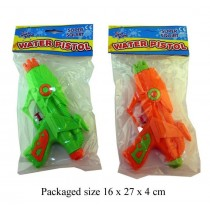 Aqua Zone Super Squirt Water Pistol - 30 x 15cm - Assorted Colours - For Kids Age 3+